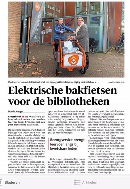 Drie oranje soci.bikes voor BestelBieb